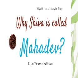 why Shiva is called Mahadev?